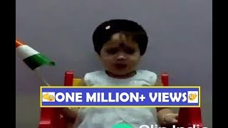 One Year Old Girl Sings Indian National Anthem Jana Gana Mana You Will Surely Love It