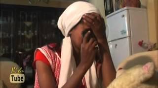 Yetesasate Menged (የተሳሳተ መንገድ) Ethiopian Movie From DireTube Cinema