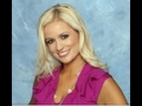 Emily Maynard Inspired Curly Hairstyle