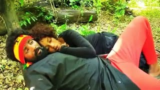 Ethiopian Movie New - Amharic Movies Full Length 2016 [ የበለጠ ]