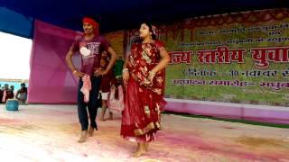 Arti jha maithili folk, dance dome kachh..yuva mahotsava 2013