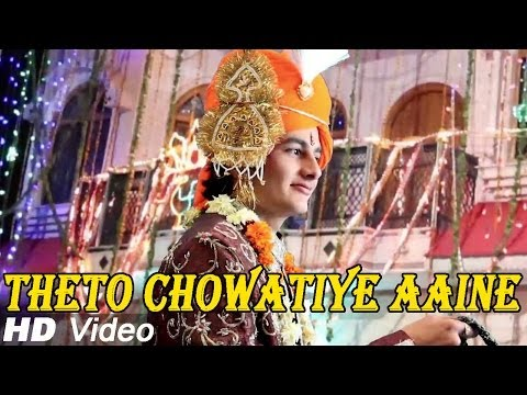 Theto Chowatiye Aaine Ubha Rijo | New Rajasthani Wedding Song | Rajasthani Vivah Geet video