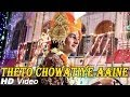 Download Theto Chowatiye Aaine Ubha Rijo | New Rajasthani Wedding Song | Rajasthani Vivah Geet MP3 song and Music Video