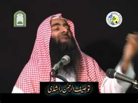 Qabar Kay Sawalat By Shk Tauseef Ur Rehman video