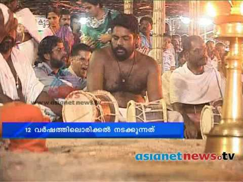 Ambalappuzha Temple  'pallipana' Begin :alappuzha  News: Chuttuvattom 4th March 2014 ചുറ്റുവട്ടം video