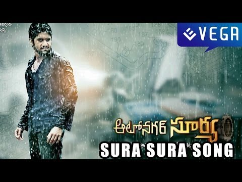 Autonagar Surya Movie Songs - Sura Sura Song video