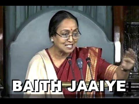 Meira Kumar - Baith Jaiye Mix