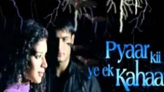 PYAR KI YEH EK KAHANI, NaNaNaNa BACKGROUND MUSIC - YouTube.flv
