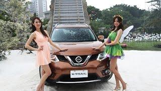 Nissan X-Trail | 上市發表會