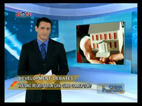 Housing registration can curb corruption? - China Price Watch - June 05, 2014 - BONTV China