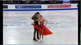 ISU Grand Prix of Figure Skating Final 2014. SD. Kaitlyn WEAVER / Andrew POJE