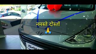 Hyundai Santro 2018|Quick Walk Through Video Hindi| Asta Variant Latest/All-new Hyundai Santro