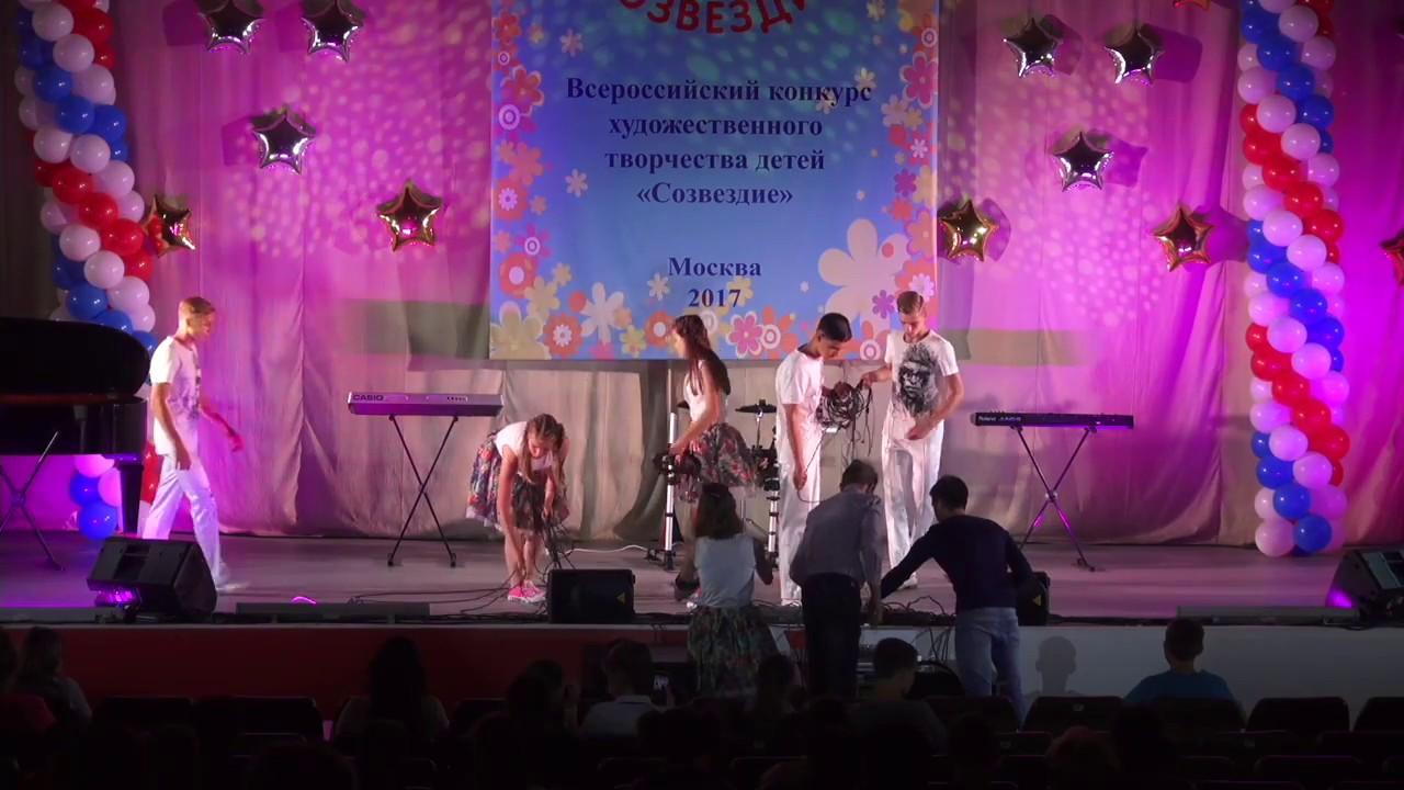 Всероссийский конкурс творчества детей-сирот созвездие
