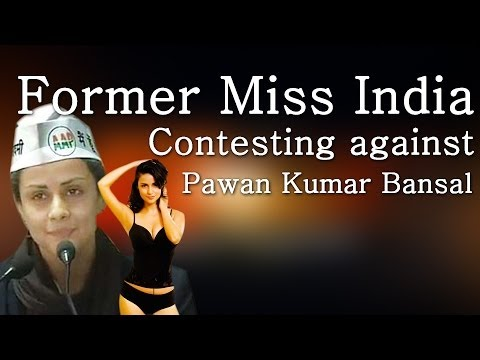 Former Miss India Contesting against Pawan Kumar Bansal - Red Pix 24x7