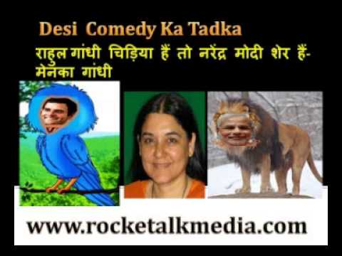 Rahul Gandhi Vs Narendra Modi  Comedy Night With Uncle Desi  Indian Comedy video