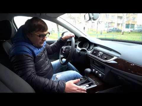 Тест драйв Audi A6
