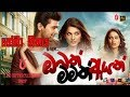 Obath Mamath Ayath Original Theme Song Derana TV