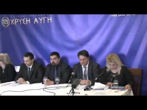 NICK GRIFFIN (MEP) - GOLDEN DAWN PARTY WILL WIN THE HUMAN RIGHTS TRIAL IN THE EURO COURT