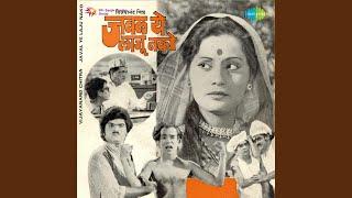 Chaaloo Kashi Baai