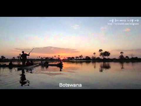 travel round the world - africa