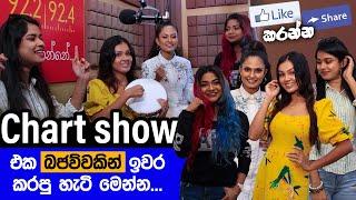 Chart Show FM Derana Chart Show