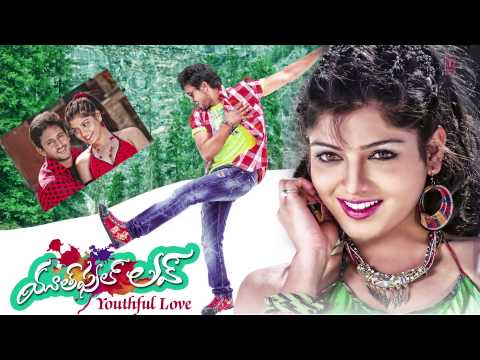 """Adaraho Andala Raasi"" Full Song (Audio) 