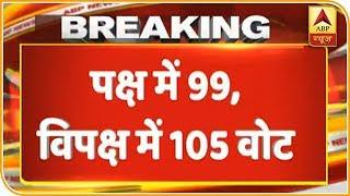 कर्नाटक फ्लोर टेस्ट LIVE: कांग्रेस-जेडीएस की सरकार गिरी, देखिए बड़ी खबर | ABP News Hindi
