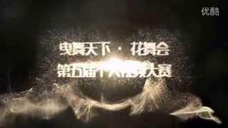 【第五屆曳舞天下參賽影片】Melbourne Shuffle · 鬼步舞 · 西北賽區 PT Ice