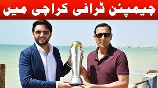 Boom Boom and Younis Khan Take ICC Champions Trophy to Beach
