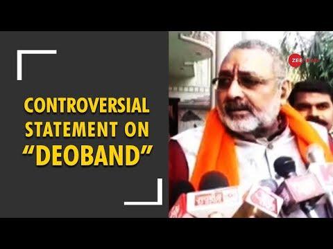 Breaking News: Giriraj Singh's controversial statement on Deoband