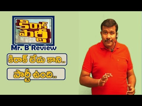 Kirrak Party Review | Nikhil Siddarth New Telugu Movie Rating | Samyukta Hegde | Mr. B