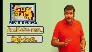 Kirrak Party Review | Nikhil Siddarth New Telugu Movie Rating | Samyukta Hegde | Mr. B
