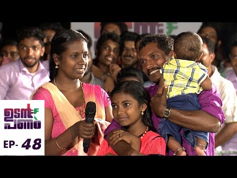 Udan Panam l EPI 48 - The 'Action Hero Biju ' of Idukki – Part 2 l Mazhavil Manorama thumbnail