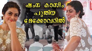 Shamna kasim in new look at Karunagappally