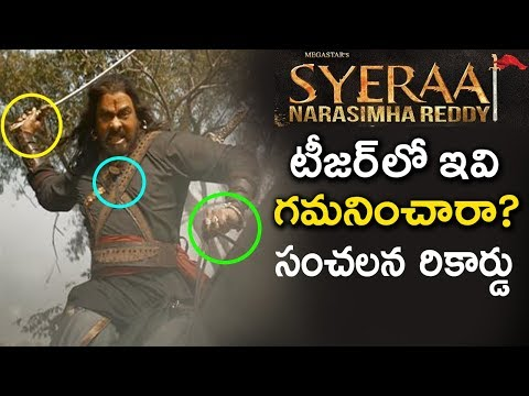 Did You Find These Details in Chiranjeevi SYE RAA Movie Teaser? | SYERAA Teaser Review | Chiranjeevi