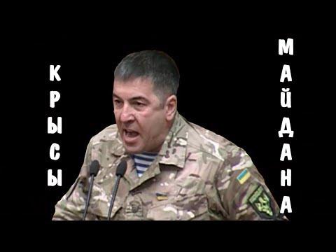 Крысы Майдана | Депутат Юрий Тимошенко