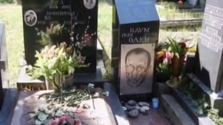 Донское кладбище  Современная мемор. скульптура