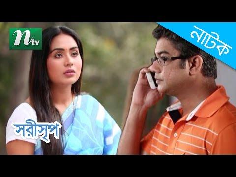 Bangla Natok - Sorishrip (সরীসৃপ) | Zakia Bari Momo, Hillol, Mou | Drama & Telefilm