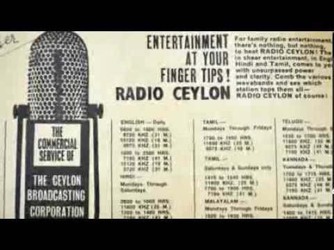 Can you name... Signature Tunes of Radio Ceylon..