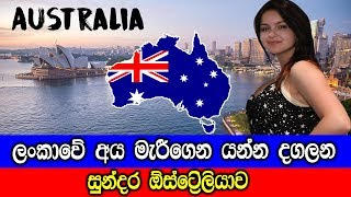 Things You Didn't Know About Australia