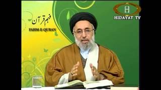 fham-e-quran 14032012