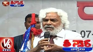 Gaddar To Contest 2019 Polls, CPM Invites Him To Join Party | Teenmaar News