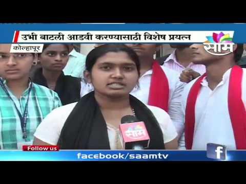 YIN initiative on Alcohol ban in Kolhapur