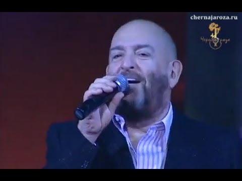 М. Шуфутинский - Заходите к нам на огонек (Черная роза)