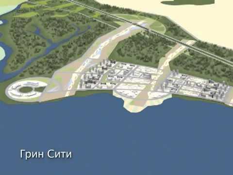 Новый город в Казахстане