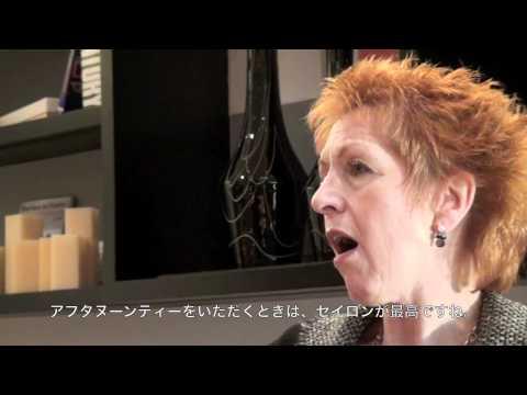 Afternoon tea with Jane Pettigrew (Tokyo)