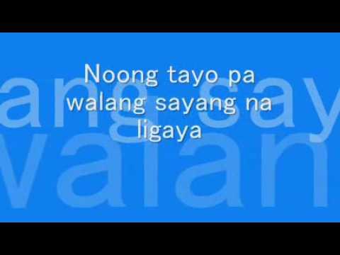 Aiza Seguerra - Walang Sayang