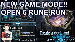 BEST WAY TO GET CARDS?? OPEN 6!   Rune Run 【Shadowverse】
