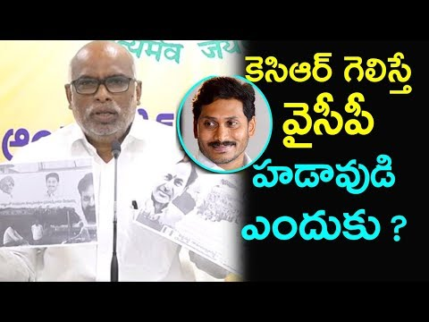 TDP Leader Dokka Manikya Vara Prasad Comments On YSRCP Party | YCP Celebrates TRS Victory In AP