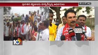 SFI demands for Study Centre instead Multiplex Theatres in Karimnagar | TS